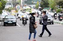 زلزال يضرب طهران ويتسبب بوفاة وإصابات