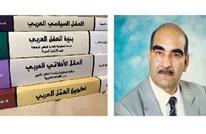 محمد عابد الجابري مهندسا للعقلانية والحداثة (2من2)
