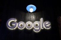 """دعوى قضائية ضد """"غوغل"""" لتعويض كل مستخدم 5 آلاف دولار"""