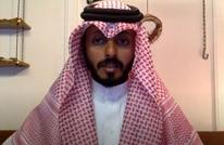 معارض سعودي يدعو لتعجيل طلبات لجوء الفارين من المملكة