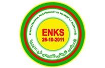 """""""الوطني الكردي"""" يتهم """"قسد"""" بتعطيل الحوار الكردي السوري"""