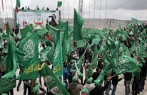 ندوة تناقش مشاركة حماس في الانتخابات.. هل أخطأت أم أصابت؟
