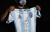 بيع قميص مارادونا يساعد حيا فقيرا بكامله بالأرجنتين