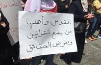 الضفة تنتفض نصرة للأقصى وغزة.. واشتباكات بعدة مدن (شاهد)