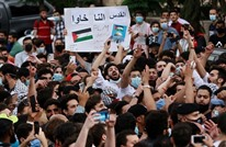 حشود قرب السفارة الإسرائيلية بعمّان تضامنا مع القدس (شاهد)