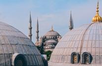 مساجد تركيا ترفع الدعاء للمسجد الأقصى على المآذن (شاهد)