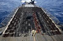 البحرية الأمريكية: اعتراض شحنة أسلحة من إيران ببحر العرب (شاهد)