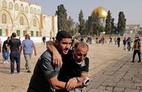 """بيان ثلاثي بمجلس الأمن يدعو إلى تهدئة واحترام """"وضع القدس"""""""