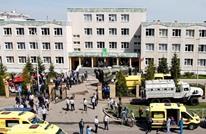 مجزرة بإطلاق نار داخل مدرسة في روسيا (شاهد)