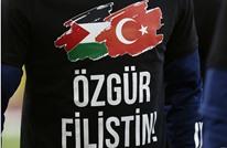 فنربخشه التركي ولاعبوه يتضامنون مع فلسطين (صور)