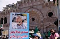 دعوات في معان الأردنية لمسيرة مليونية إلى سفارة الاحتلال
