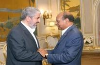 تونس.. المرزوقي يهنئ مشعل بإرادة المقاومة الفلسطينية