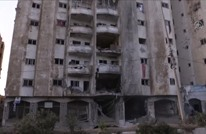 """""""الجنائية الدولية"""" قلقة من احتمال وقوع """"جرائم حرب"""" في غزة"""