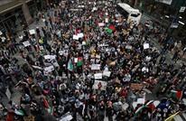 مظاهرة حاشدة أمام قنصلية الاحتلال بنيويورك تضامنا مع القدس