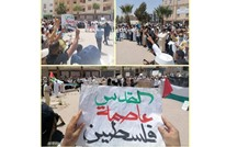 هيئات مغربية تستعد ليوم وطني تضامني مع فلسطين