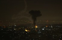 الاحتلال يشن غارات على مواقع للمقاومة بغزة (شاهد)