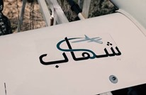 القسام تستهدف مصنع كيماويات بمسيرة.. زيادة بقتلى الاحتلال