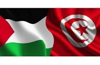 مطالب بالمصادقة على قانون تجريم التطبيع بتونس
