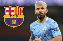 تقارير تكشف موعد انتقال أغويرو إلى برشلونة