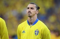 الإصابة تبعد إبراهيموفيتش عن بطولة أمم أوروبا 2020