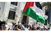 اتحاد الشغل في تونس يعلن عن مسيرة وطنية لتجريم التطبيع