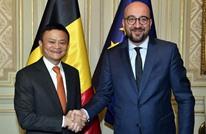 """مخاوف بلجيكية من مركز لـ""""علي بابا"""" وشكوك بشأن التجسس"""