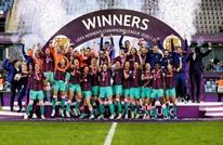 سيدات برشلونة تعوضن الرجال وتتوجن بلقب دوري أبطال أوروبا