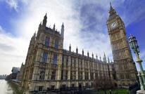 عريضة بريطانية تطالب بفرض عقوبات على إسرائيل