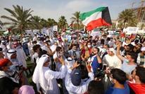 فصل معلّمة أمريكية بالكويت أيّدت الاحتلال الإسرائيلي