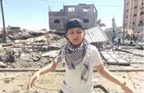 """""""رابور"""" فلسطيني من غزة: """"كل ما نريده هو السلام"""""""