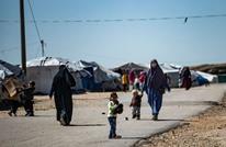 منظمة: معظم البريطانيات المحتجزات بسوريا ضحايا للاتجار بالبشر