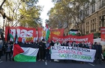 مظاهرات داعمة لفلسطين في دول عربية وأوروبية ولاتينية (شاهد)