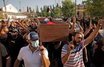 إعلام عبري: نتنياهو سعى لحجب مواقع التواصل خلال الحرب