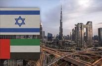 """صحيفة لبنانية: الإمارات تزداد """"وقاحة"""" في انحيازها لإسرائيل"""