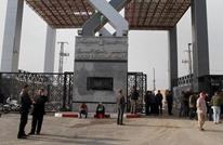 مصادر لعربي21: مصر تقرر إغلاق معبر رفح وسط التصعيد بغزة