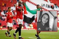 مشجعة إنجليزية وراء رفع نجمي مانشستر يونايتد علم فلسطين
