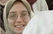 شيماء أبو العوف.. عروس غزة التي قتلتها الصواريخ (شاهد)
