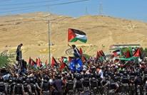الأردنيون يحشدون لمسيرة نحو حدود فلسطين الجمعة