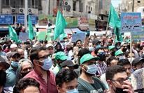 """""""جيل الببجي"""" في الأردن ينتصر للقدس ويطمح للتحرير"""