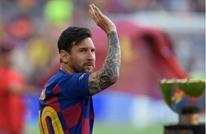"""برشلونة يصدم جماهيره بإعلان """"انتهاء موسم ميسي"""""""