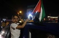 """فلسطينيون يتغنون باسم """"أبو عبيدة"""" في أفراحهم (شاهد)"""