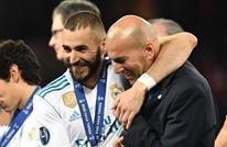 ماذا قال زيدان عن عودة كريم بنزيمة إلى المنتخب الفرنسي؟