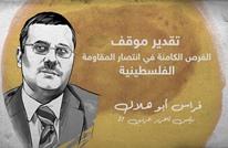 تقدير موقف.. الفرص الكامنة في انتصار المقاومة الفلسطينية