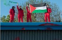 مؤيدو فلسطين يعطلون مصنعا إسرائيليا للمسيّرات ببريطانيا (فيديو+صور)