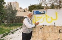 """حقائق حول حي """"الشيخ جراح"""" بالقدس المحتلة (إنفوغراف)"""