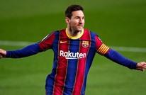 رسميا.. ميسي يتخذ قراره النهائي بشأن مستقبله مع برشلونة