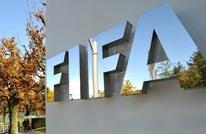 """""""فيفا"""" يوافق على اقتراح تاريخي للسعودية بشأن كأس العالم"""