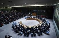 إثيوبيا: أحرزنا نجاحا دبلوماسيا على مصر والسودان بمجلس الأمن