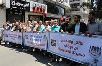 مسيرة لصحفيين بغزة رفضا لجرائم الاحتلال بحقهم (صور)