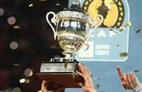 """قرار جديد من """"الكاف"""" بخصوص مباراة كأس السوبر الأفريقي"""